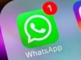 WhatsApp получил новое большое обновление
