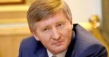 Ахметов програв апеляцію за