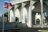 Росія пояснила висилку дипломатів з Греції підступами США