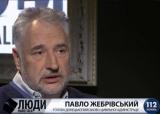 Думаю, что мы не готовы на сегодняшний день к полной блокаде Донбасса