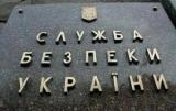 Для жителя Луганщины заработки в РФ закончились незаконным арестом: мужчина испытал на себе все