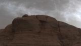 Сияющие облака на Марсе: ученые сделали открытие