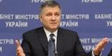 Аваков: Важно не допустить провокаций на массовых акциях в Киеве
