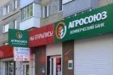 Банк Росії опинився під санкціями проти Північної Кореї